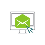 myMailHouse - the easiest way to print and send business critical mail